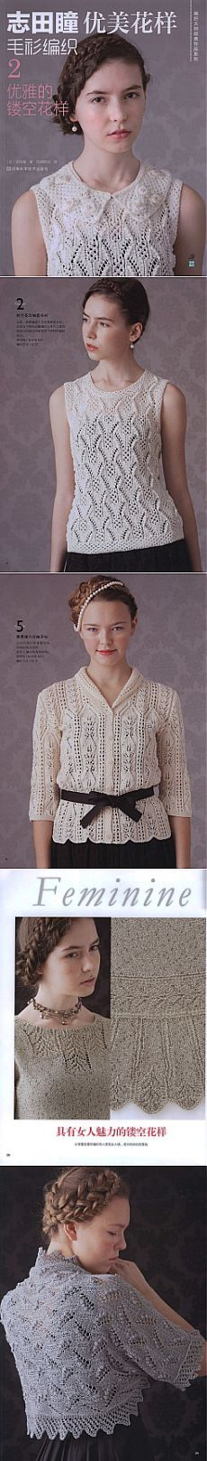 Houte Couture Elegant Knit Wear Vol 2 2014.